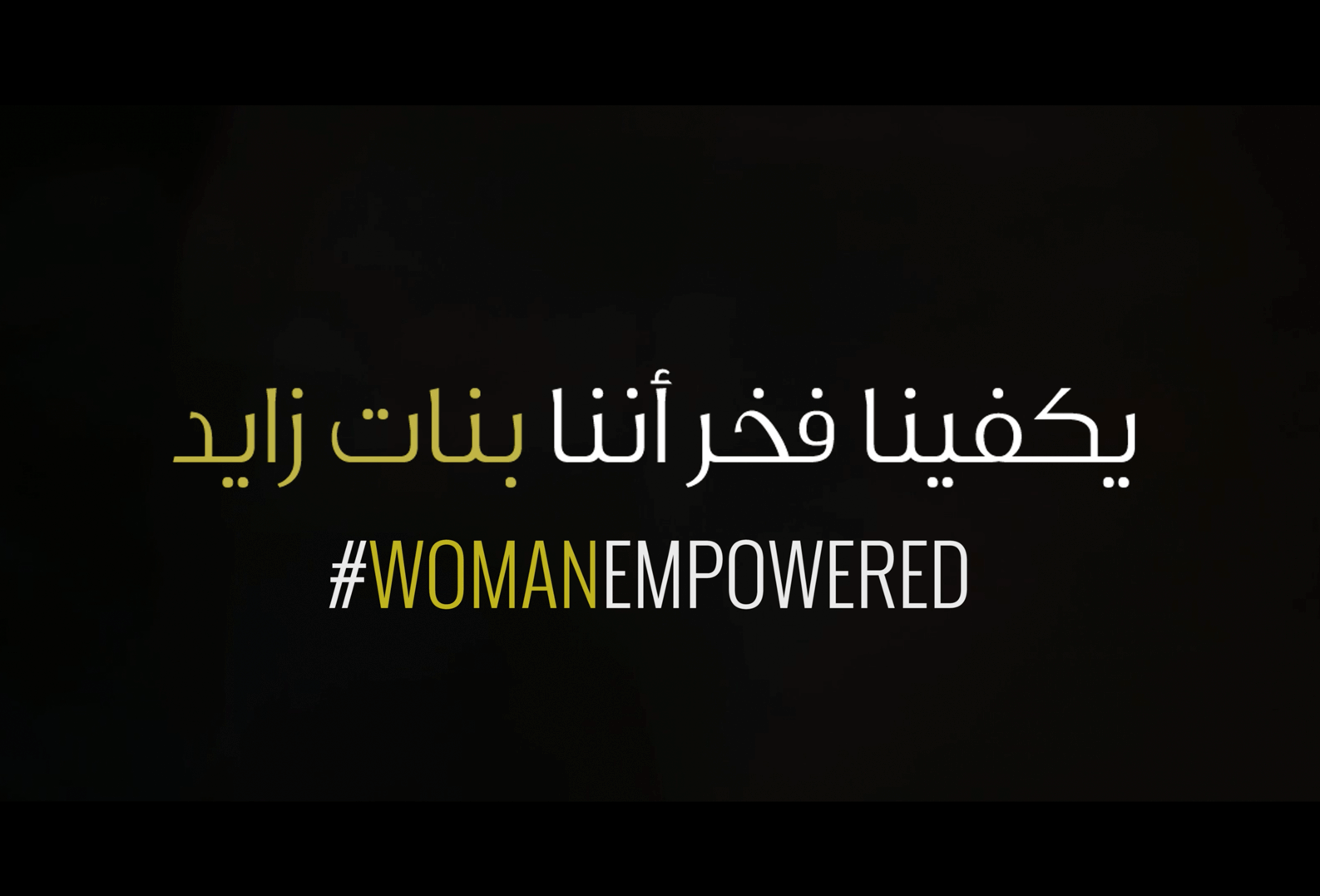 WOMAN EMPOWERED